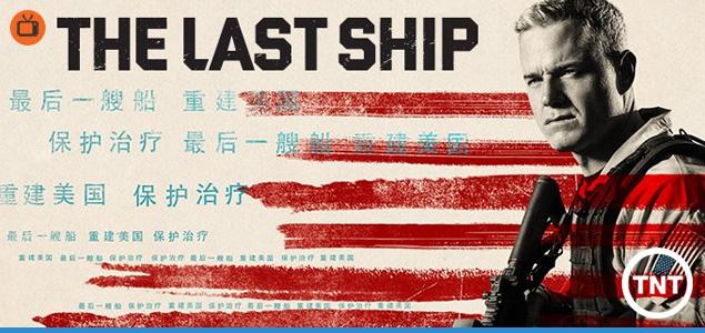 The Last Ship - Air Drop